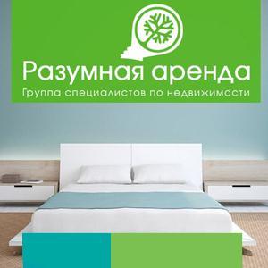 Аренда квартир и офисов Дубовского