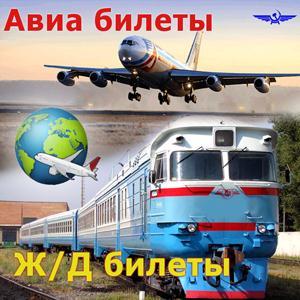 Авиа- и ж/д билеты Дубовского