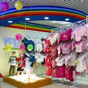 Детские магазины Дубовского