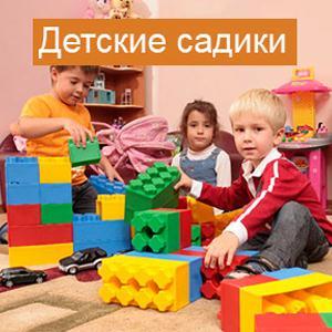 Детские сады Дубовского