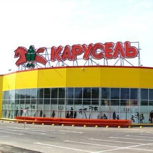 Гипермаркеты Дубовского