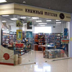 Книжные магазины Дубовского
