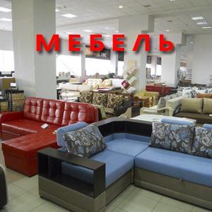 Магазины мебели Дубовского