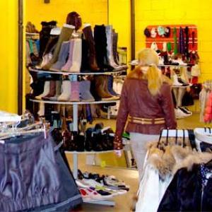 Магазины одежды и обуви Дубовского