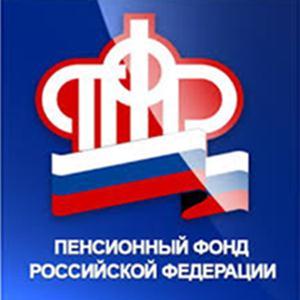 Пенсионные фонды Дубовского