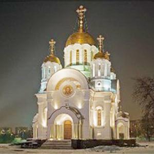 Религиозные учреждения Дубовского