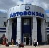 Автовокзалы в Дубовском