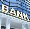 Банки в Дубовском