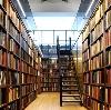 Библиотеки в Дубовском