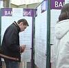 Центры занятости в Дубовском