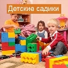 Детские сады в Дубовском