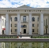 Дворцы и дома культуры в Дубовском