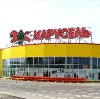 Гипермаркеты в Дубовском