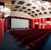 Кинотеатры в Дубовском