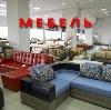 Магазины мебели в Дубовском