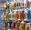 Парфюмерные магазины в Дубовском