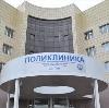 Поликлиники в Дубовском
