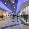 Торговые центры в Дубовском