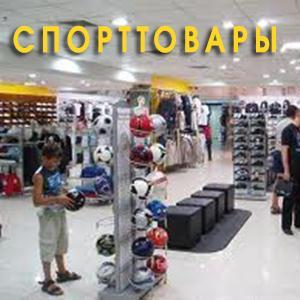 Спортивные магазины Дубовского